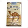 camel soft.jpg