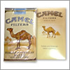 camel box and soft.jpg