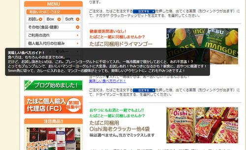 how to eat dried mango.jpg