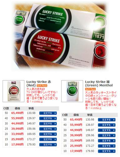 ls soft price.jpg