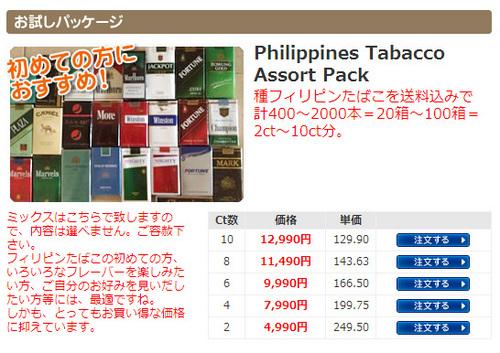 otameshi pack.jpg