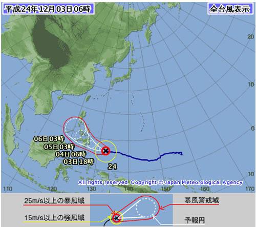 typhoone24.jpg